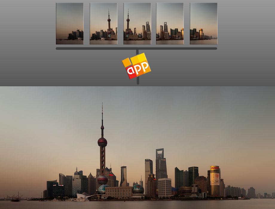 Shanghai Panorama Tutorial
