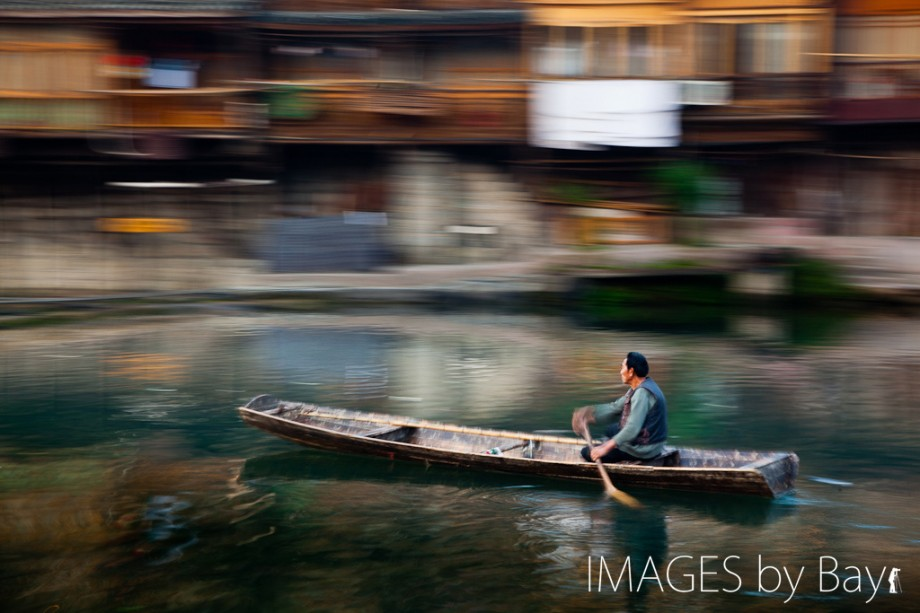 Image of Boat in China